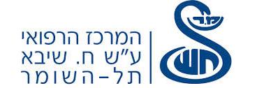 תל-השומר-לוגו